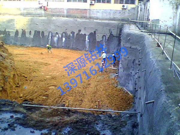 武汉护坡工程打孔